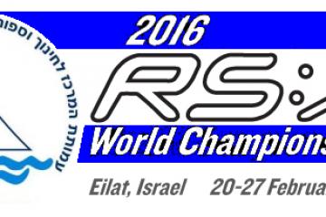 לקראת אליפות העולם 2016 בגלשני RS:X